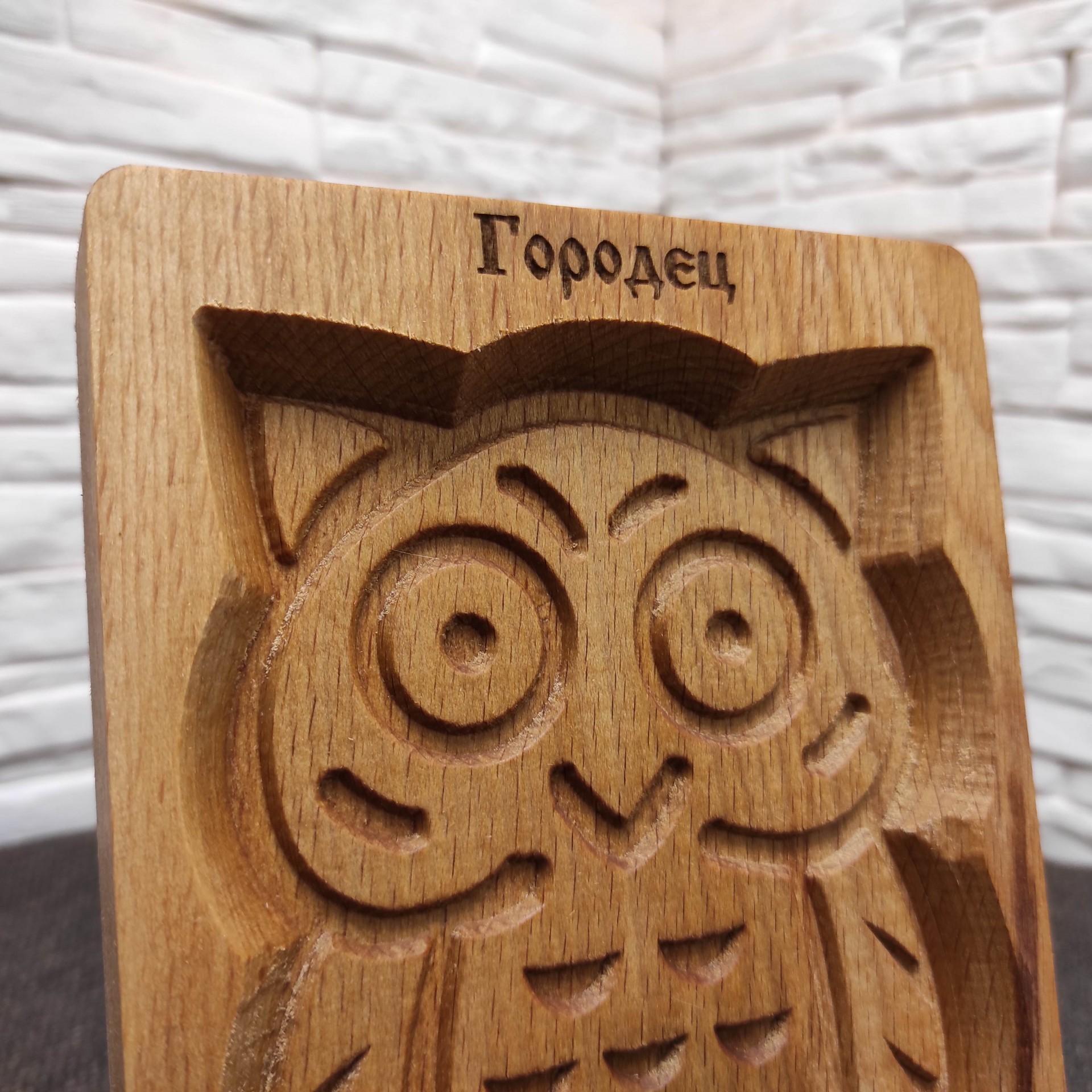 """Большая форма для печати пряника """"Совушка"""""""