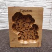 Форма для печати пряника Собачка