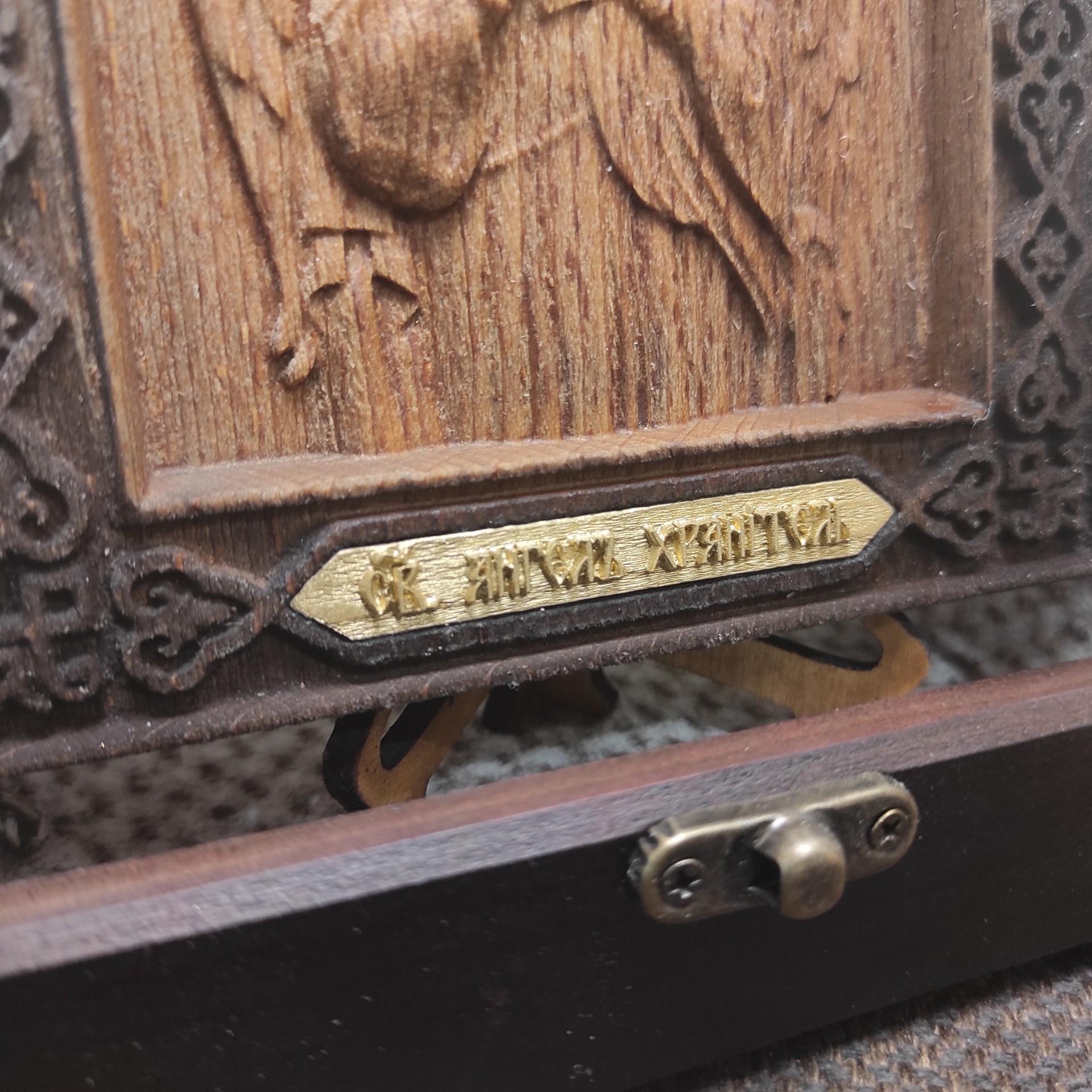 Фото иконы Ангела Хранителя из бука надпись снизу