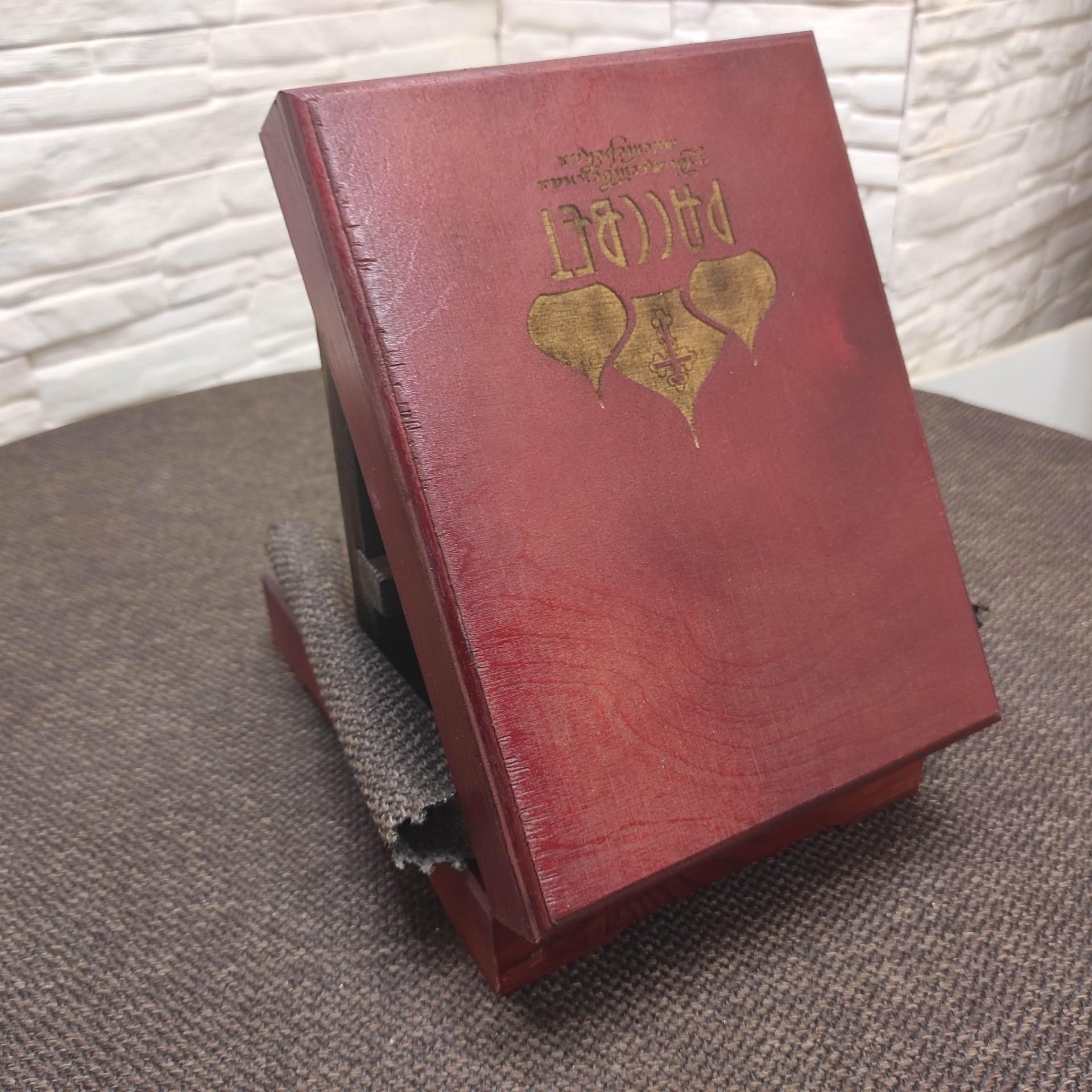 Подарочная икона Ангел Хранитель фото футляра сзади