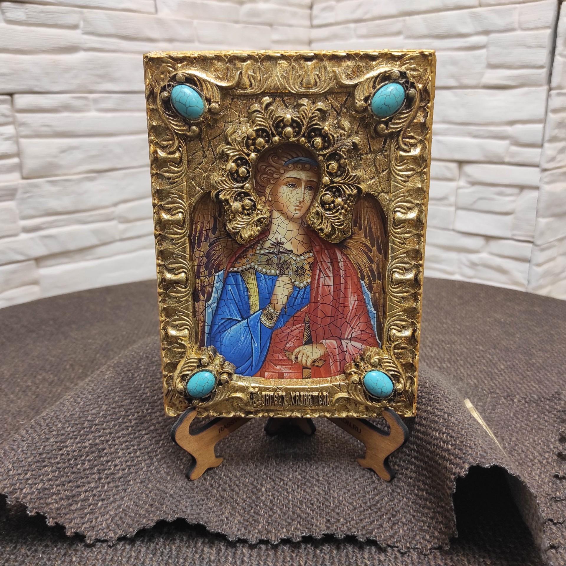 Фото с камнями подарочной иконы Ангел Хранитель