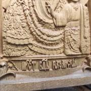 Фото нижней надписи лика резной иконы богородицы Казанская с камнями