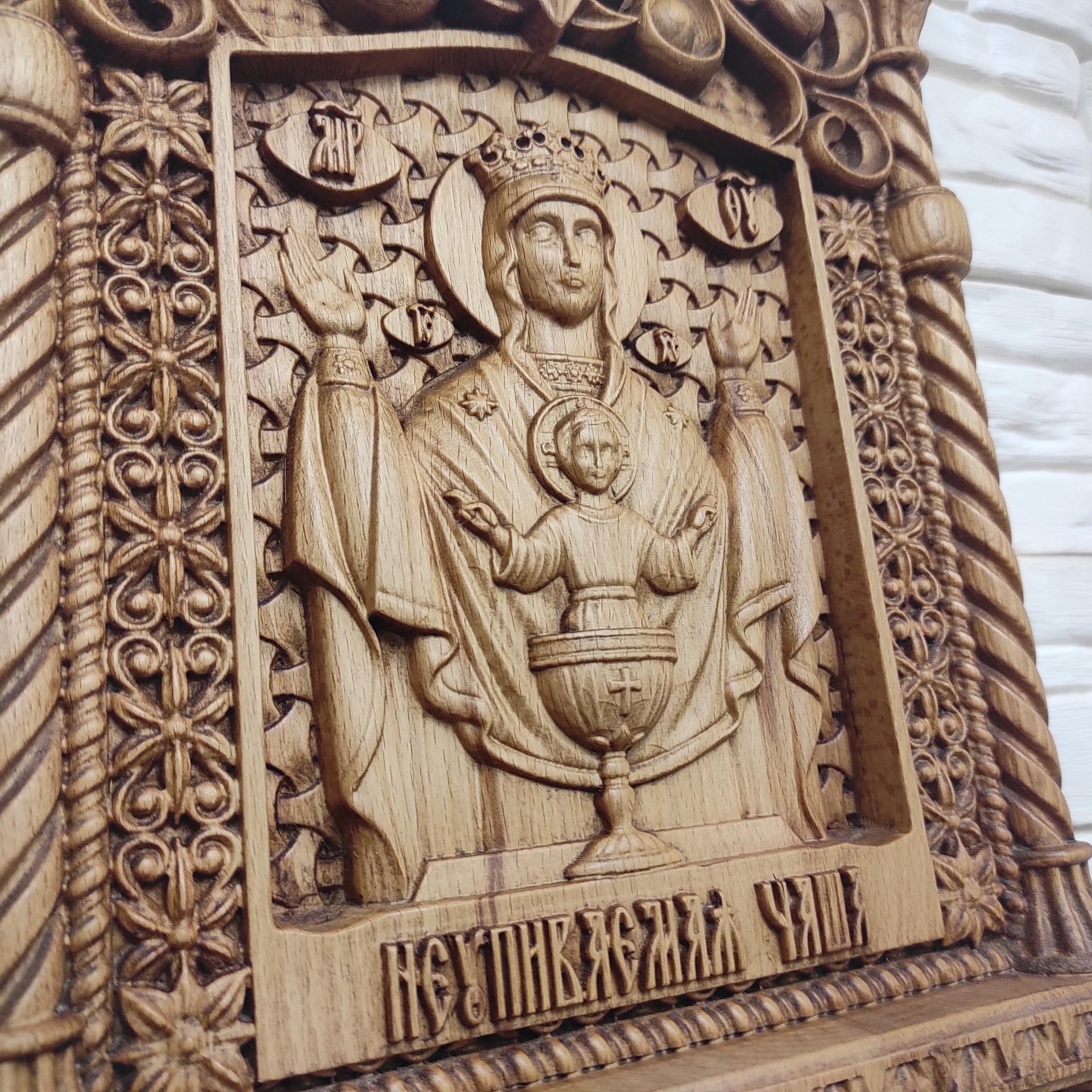 Фото резной иконы пресвятой богородицы Неупиваемая чаша вид надписи