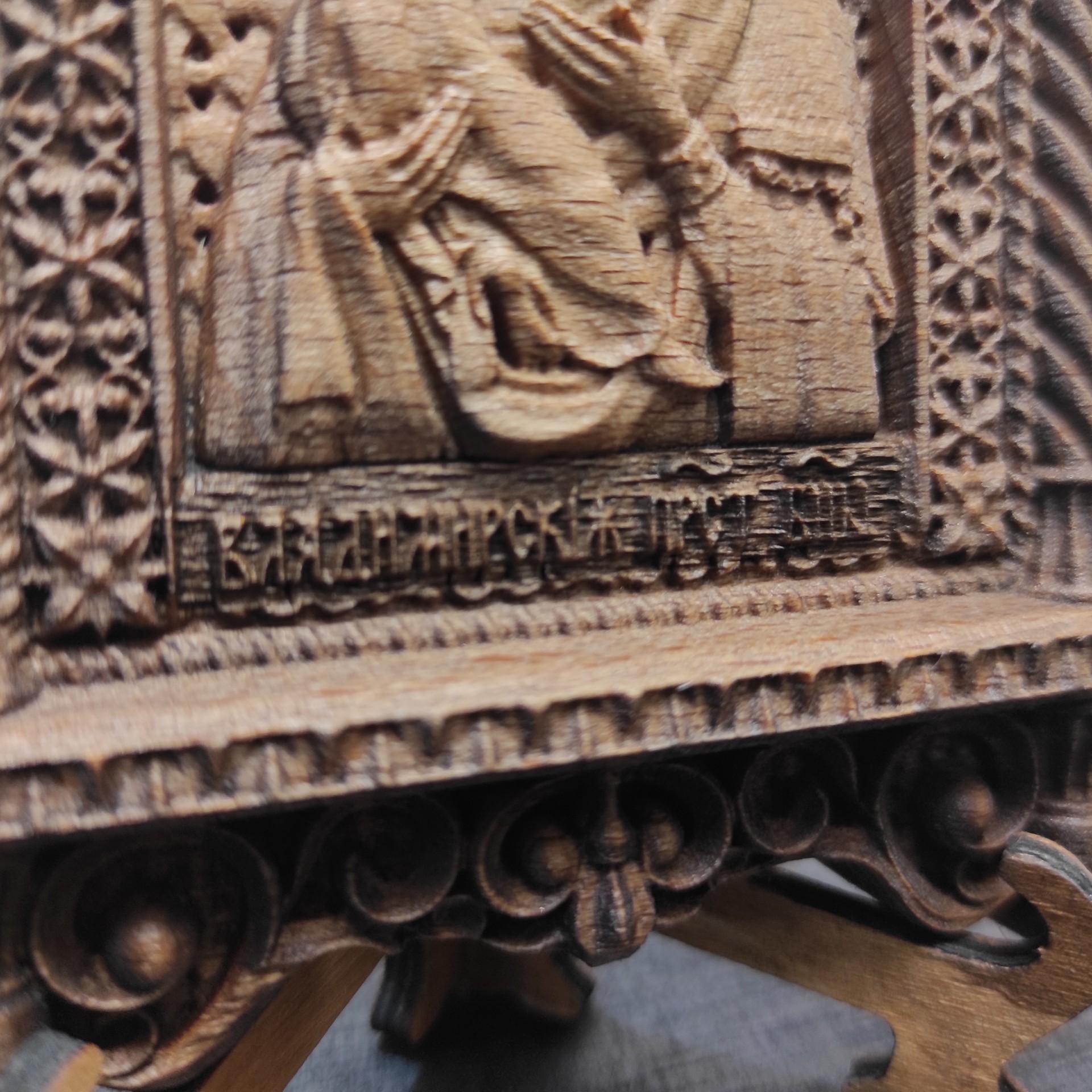 Фото надписи маленькой резной иконы пресвятой богородицы Владимирская