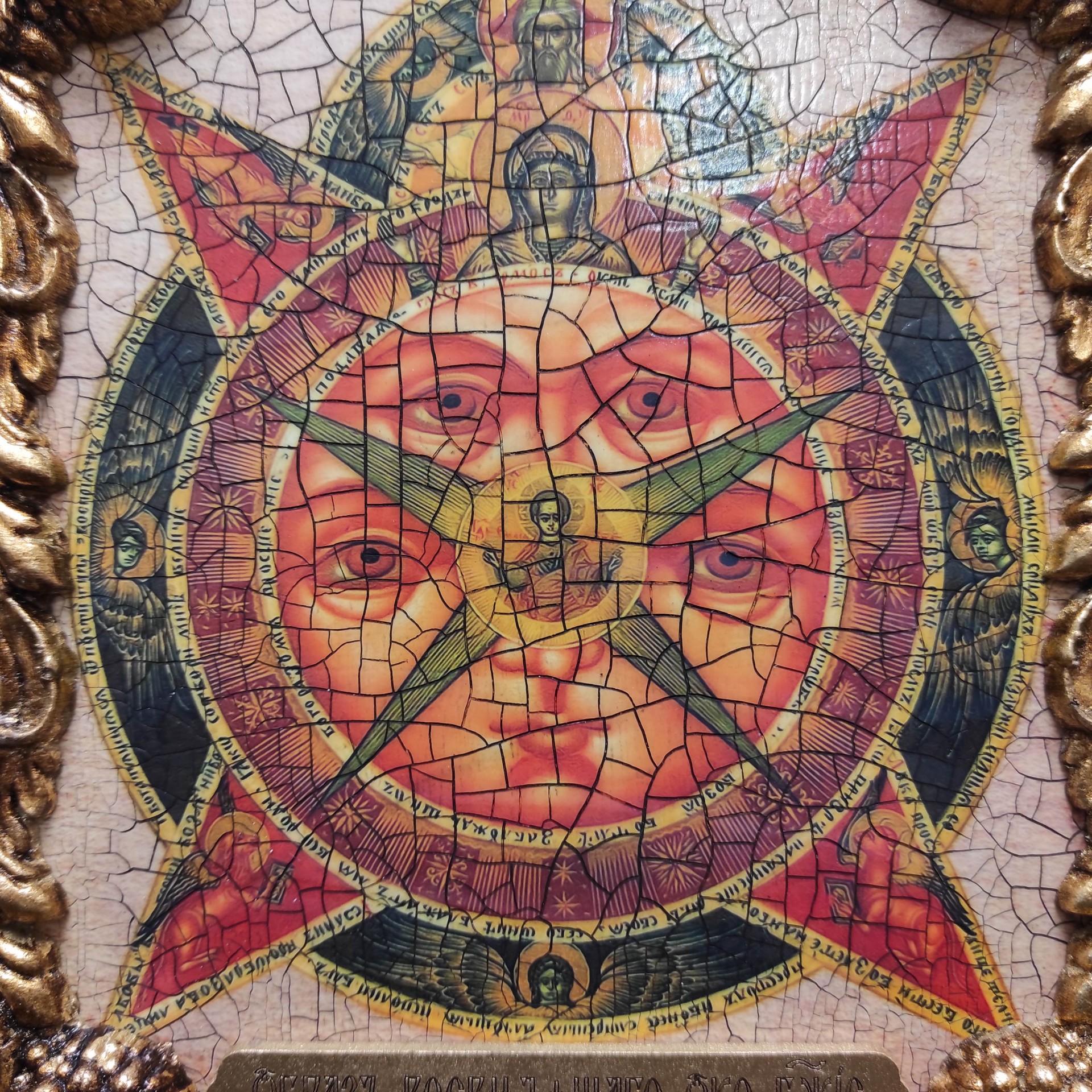 Фотография лика иконы под старину Всевидящее око с иглицами и камнями
