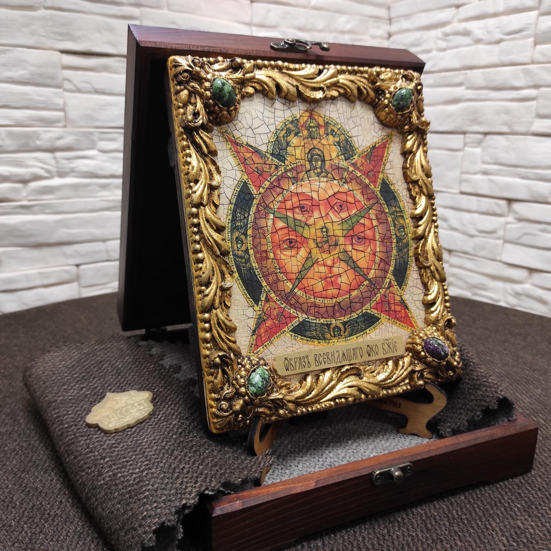 Фото 4х камней иконы под старину Всевидящее око с иглицами и камнями на подставке в футляре