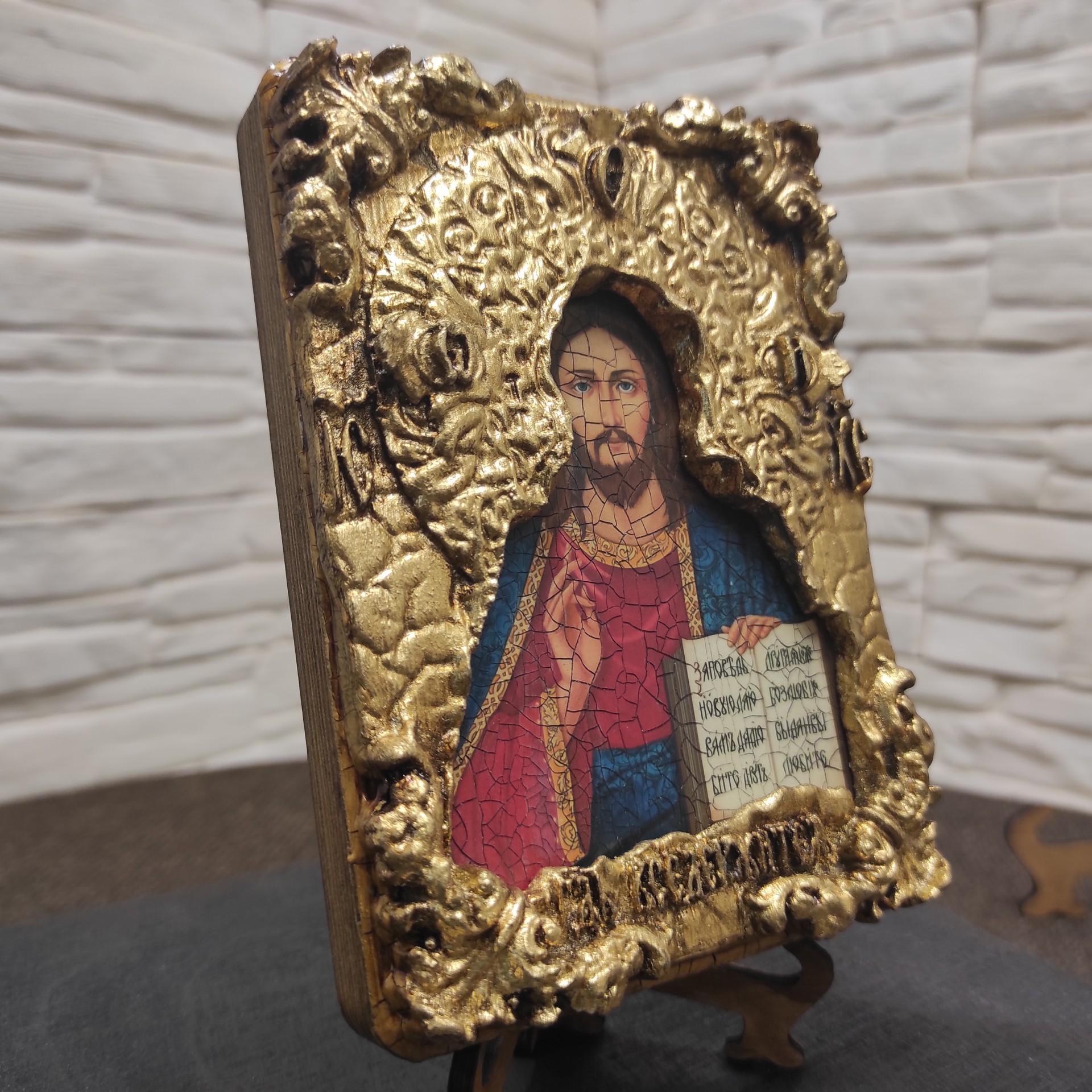 Фото иконы Господа Вседержителя с позолоченной ризой
