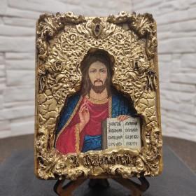 Маленькая икона Господа Вседержителя