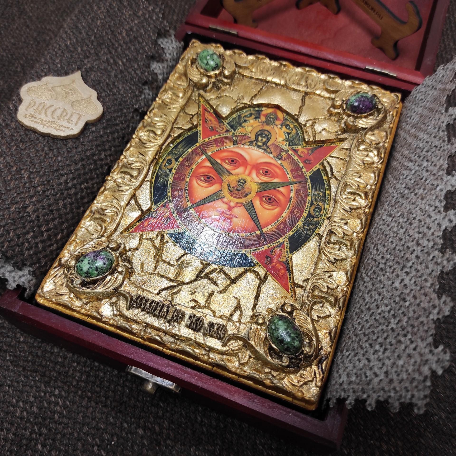 Фото маленькой подарочной иконы Всевидящее око с камнями уложенной в футляр
