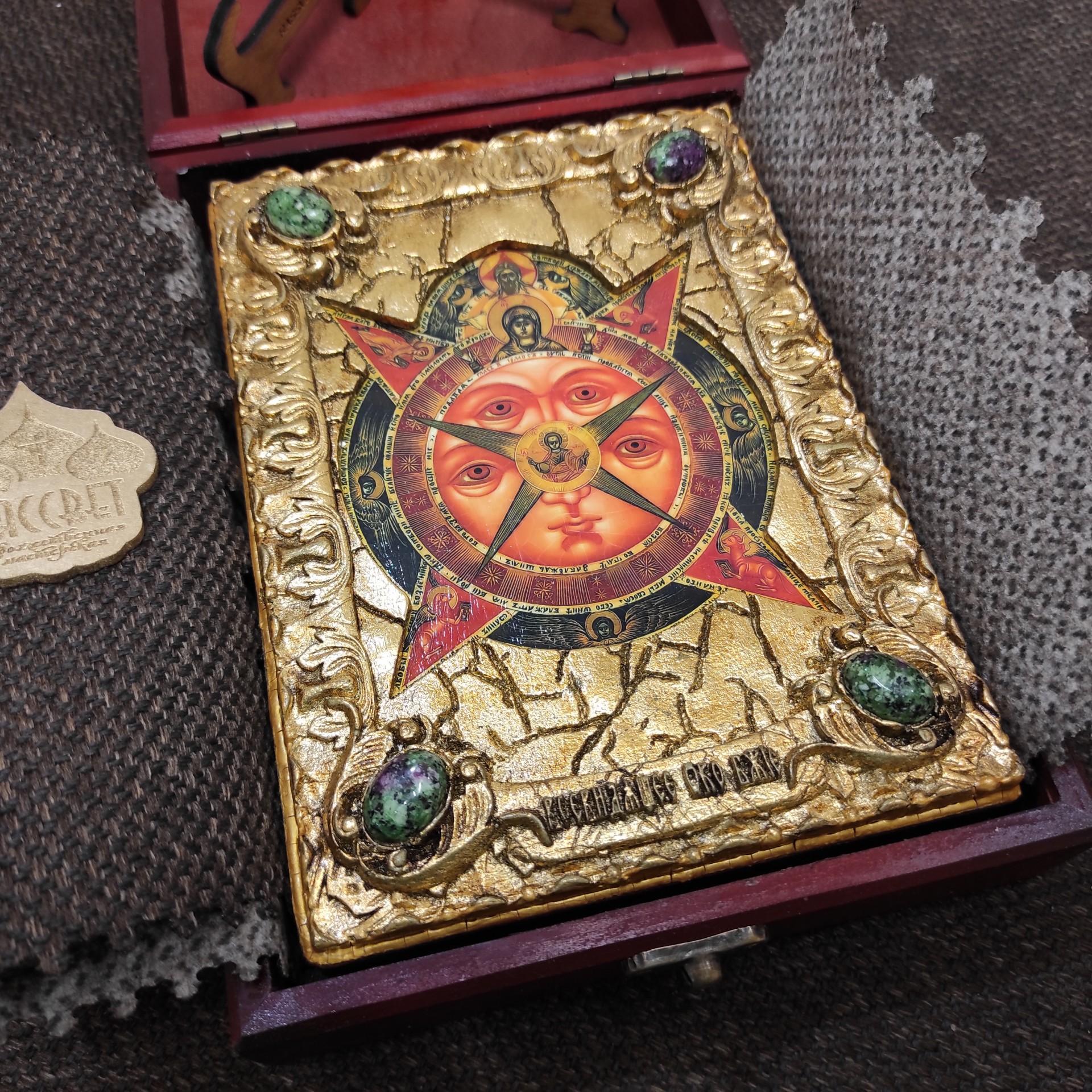 Фото маленькой подарочной иконы Всевидящее око с камнями