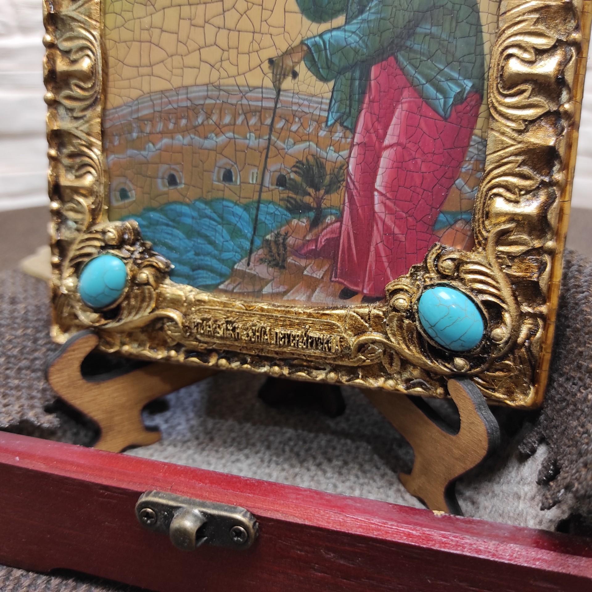 Фото иконы Ксения Петербургская, святая блаженная, подарочная в футляре вид нижних камней