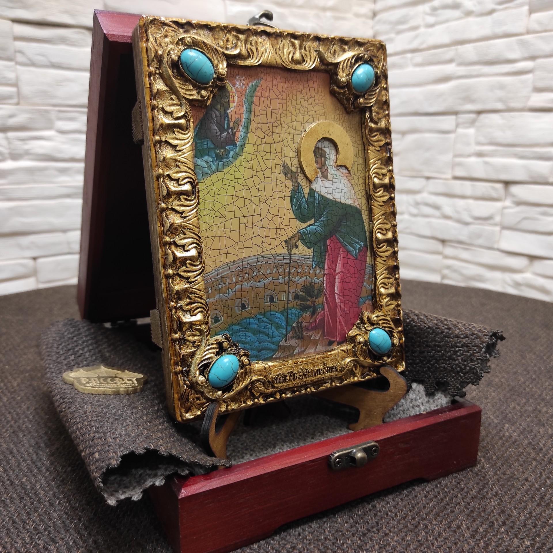 Фото иконы Ксения Петербургская, святая блаженная, подарочная в футляре