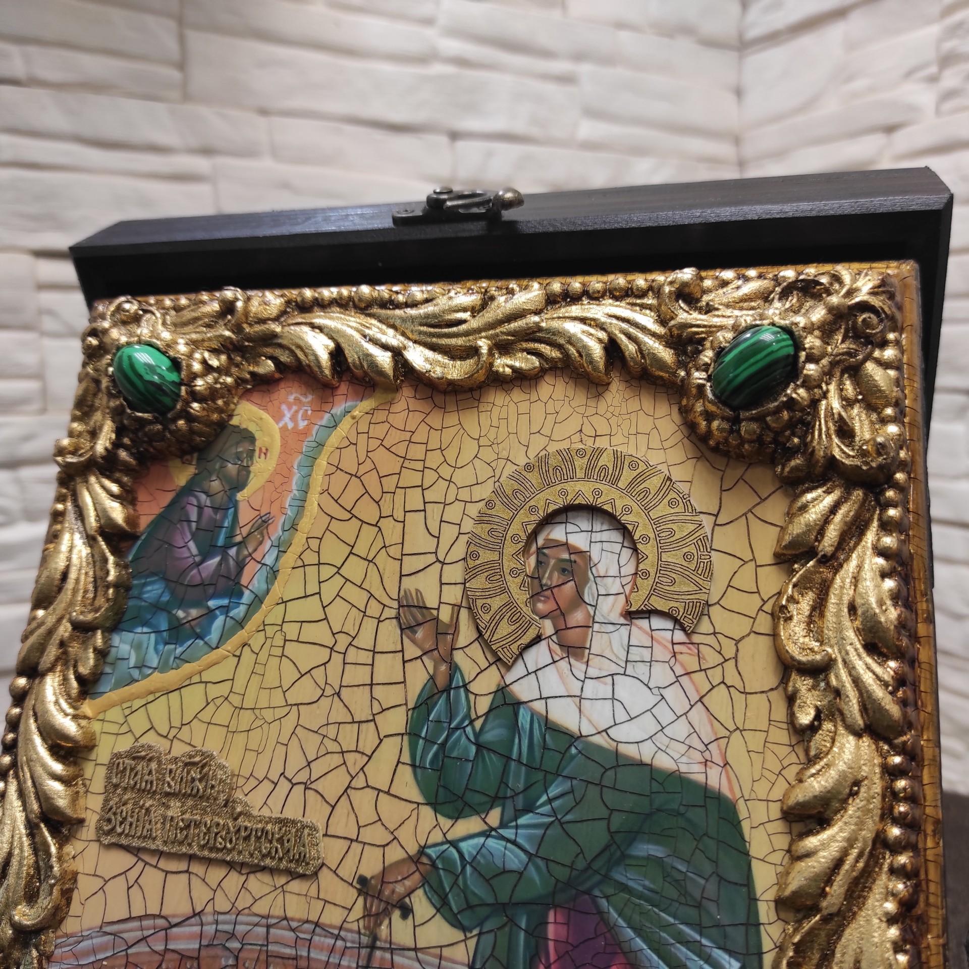 Фото верха иконы Ксении Петербургской, святой блаженной