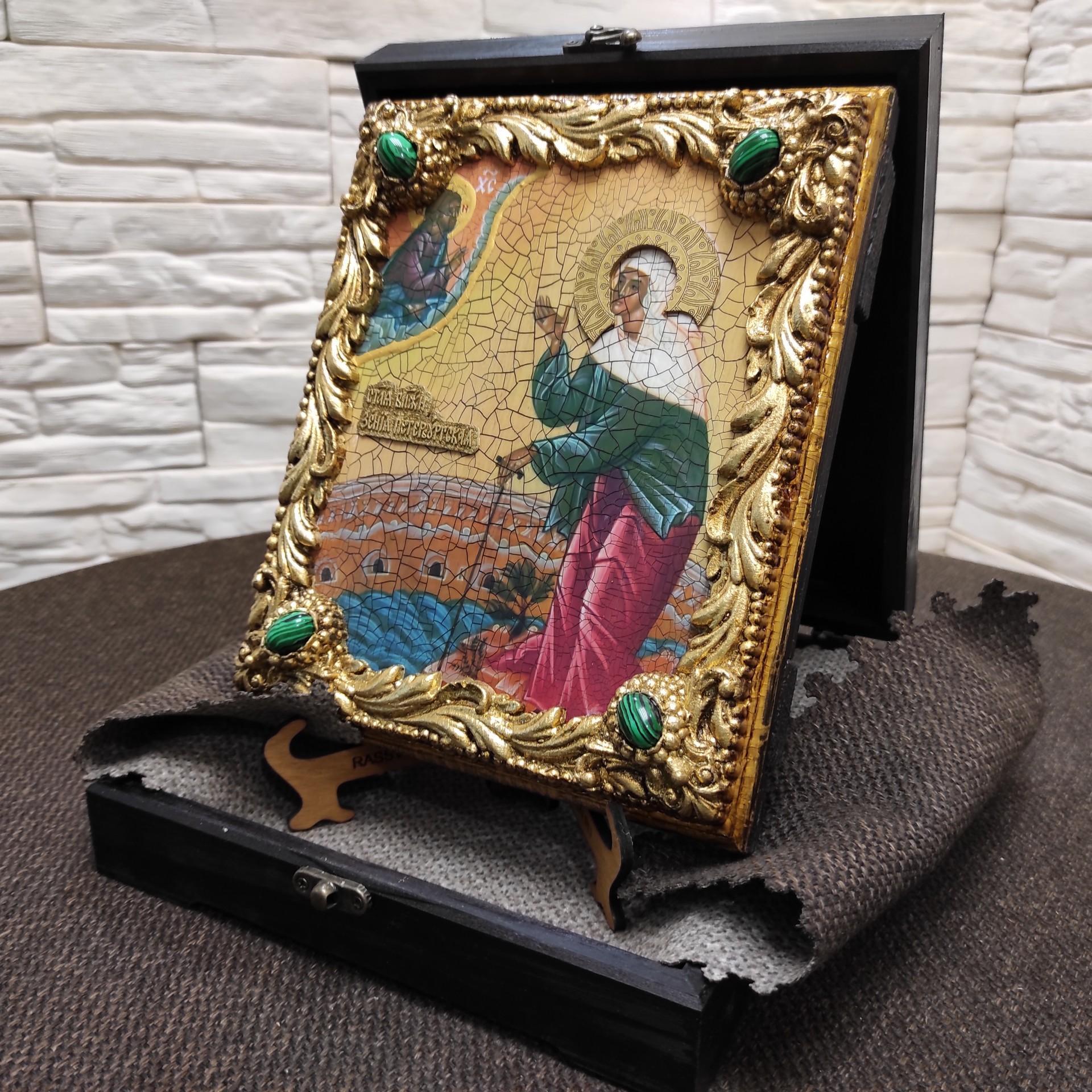 Фотография иконы Ксении Петербургской, святой блаженной