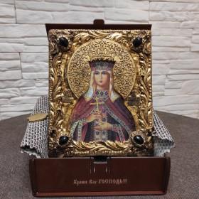 Икона святая мученица, Людмила Чешская княгиня с камнями