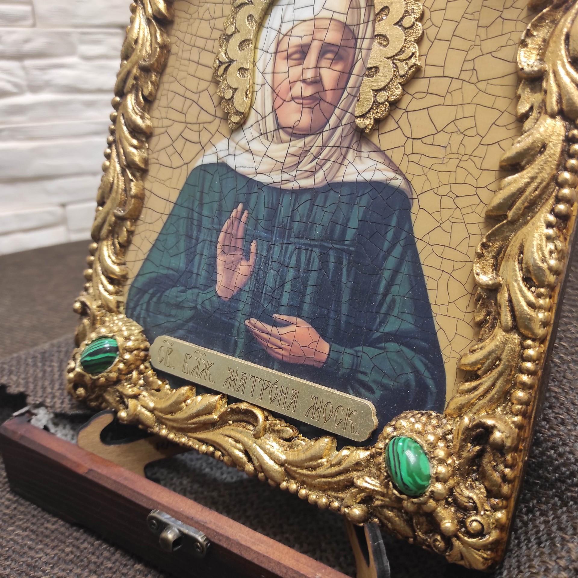Фото надписи иконы Матроны Московской под старину с иглицами и камнями