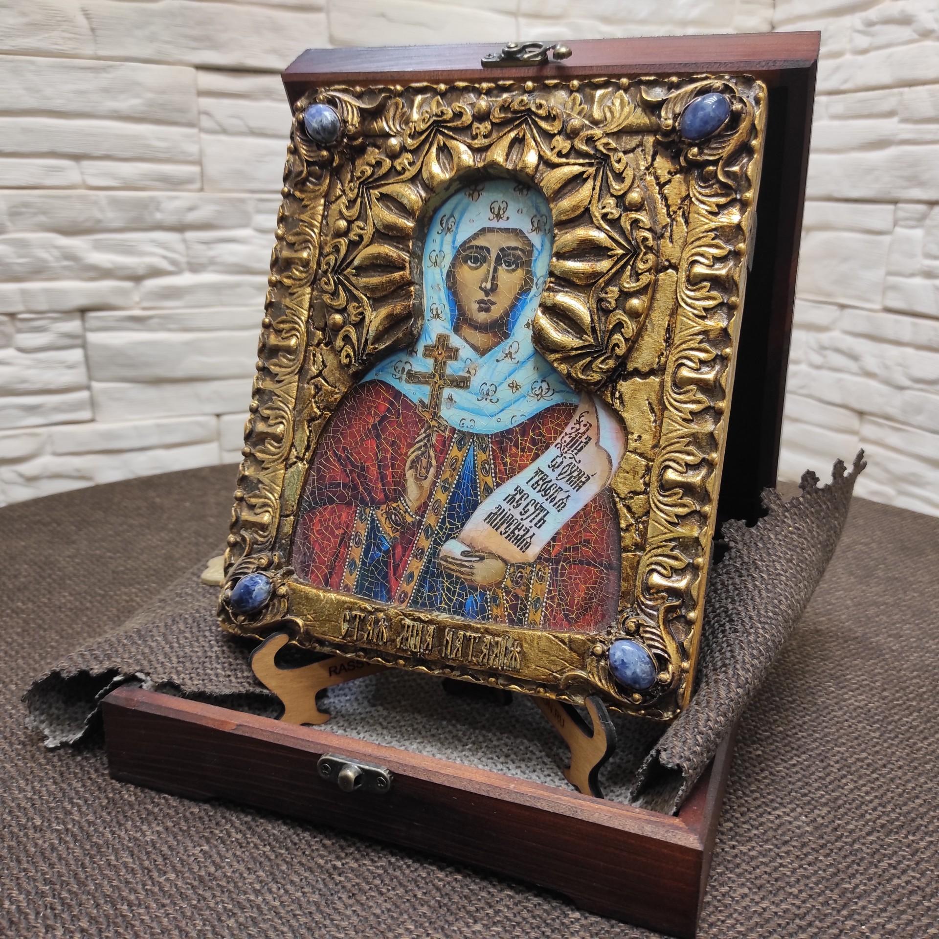 Фото иконы святой мученицы Натальи Никомедийской с камнями