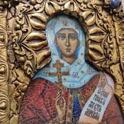Фото лика иконы святой мученицы Натальи Никомедийской с камнями