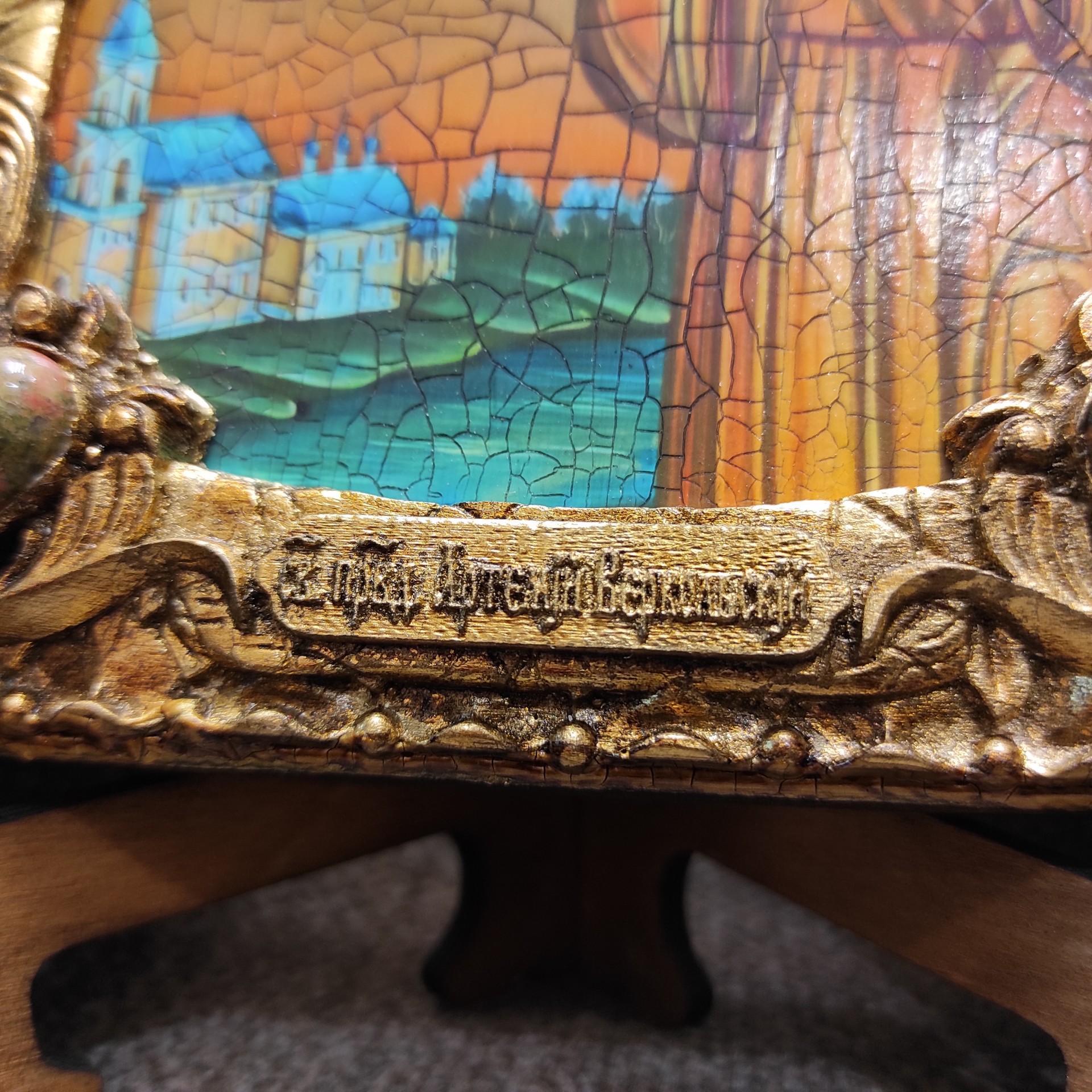 Фото небольшой иконы Артемия Веркольского, подарочная надпись