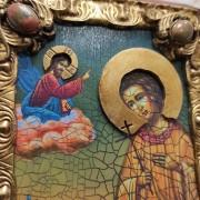 Фото небольшой иконы Артемия Веркольского, подарочная камни сверху другие