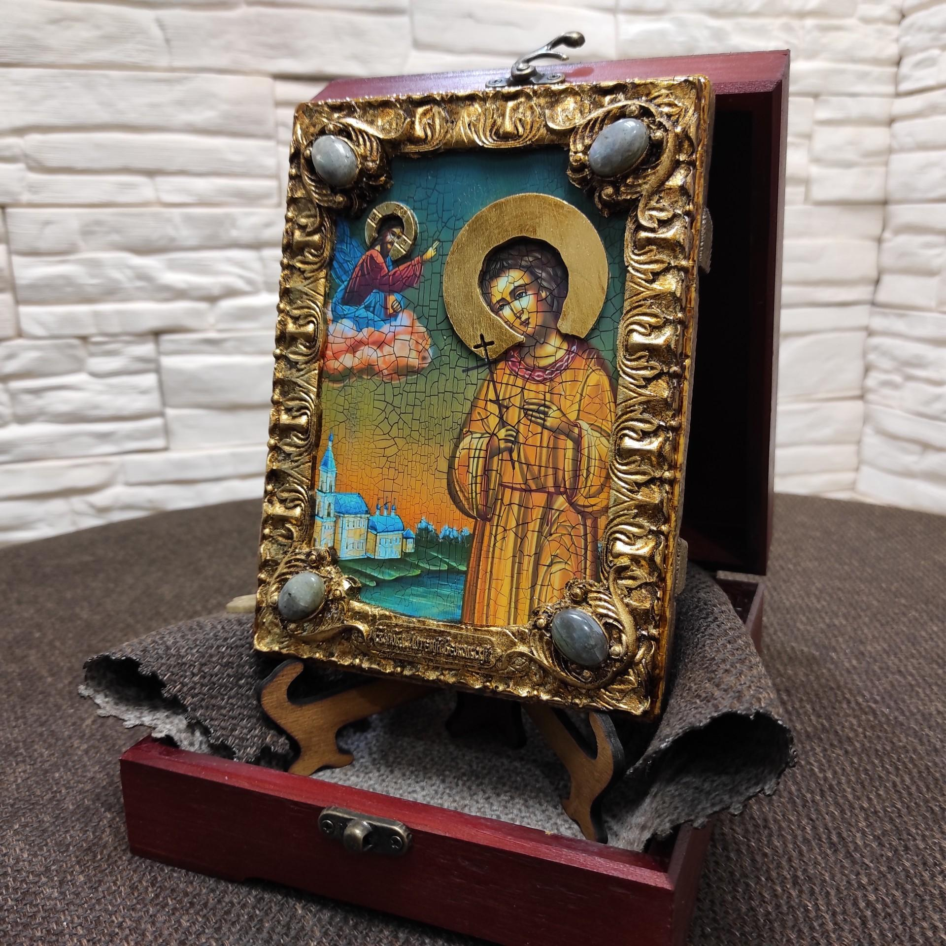 Фото небольшой иконы Артемия Веркольского, подарочная
