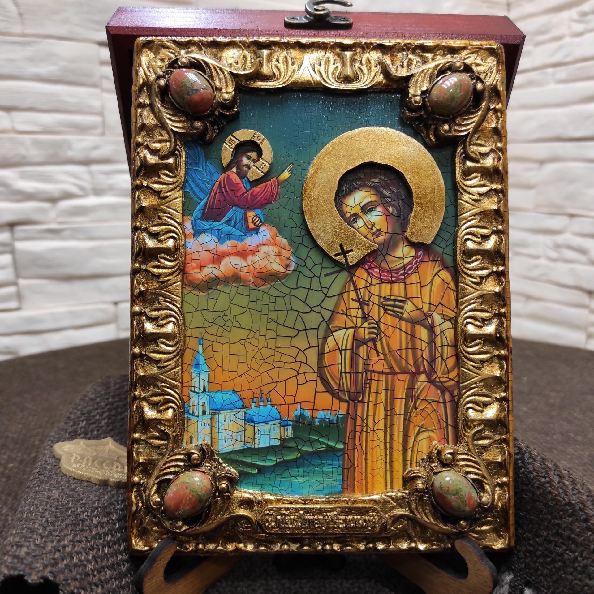 Фото небольшой иконы Артемия Веркольского, подарочная основное изображение