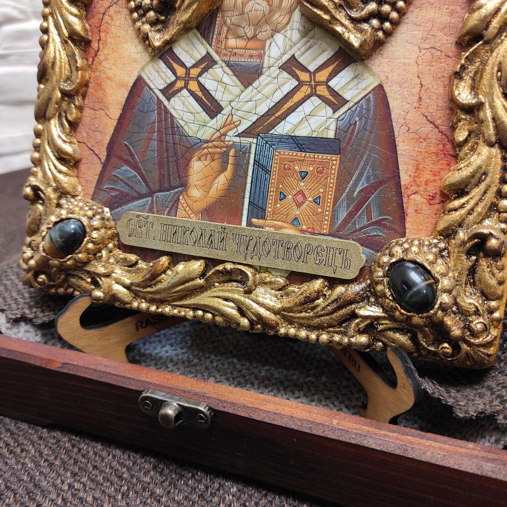Фото нижних камней авторской иконы Николая Чудотворца
