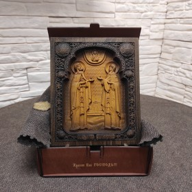 Резная икона Петр и Феврония Муромские