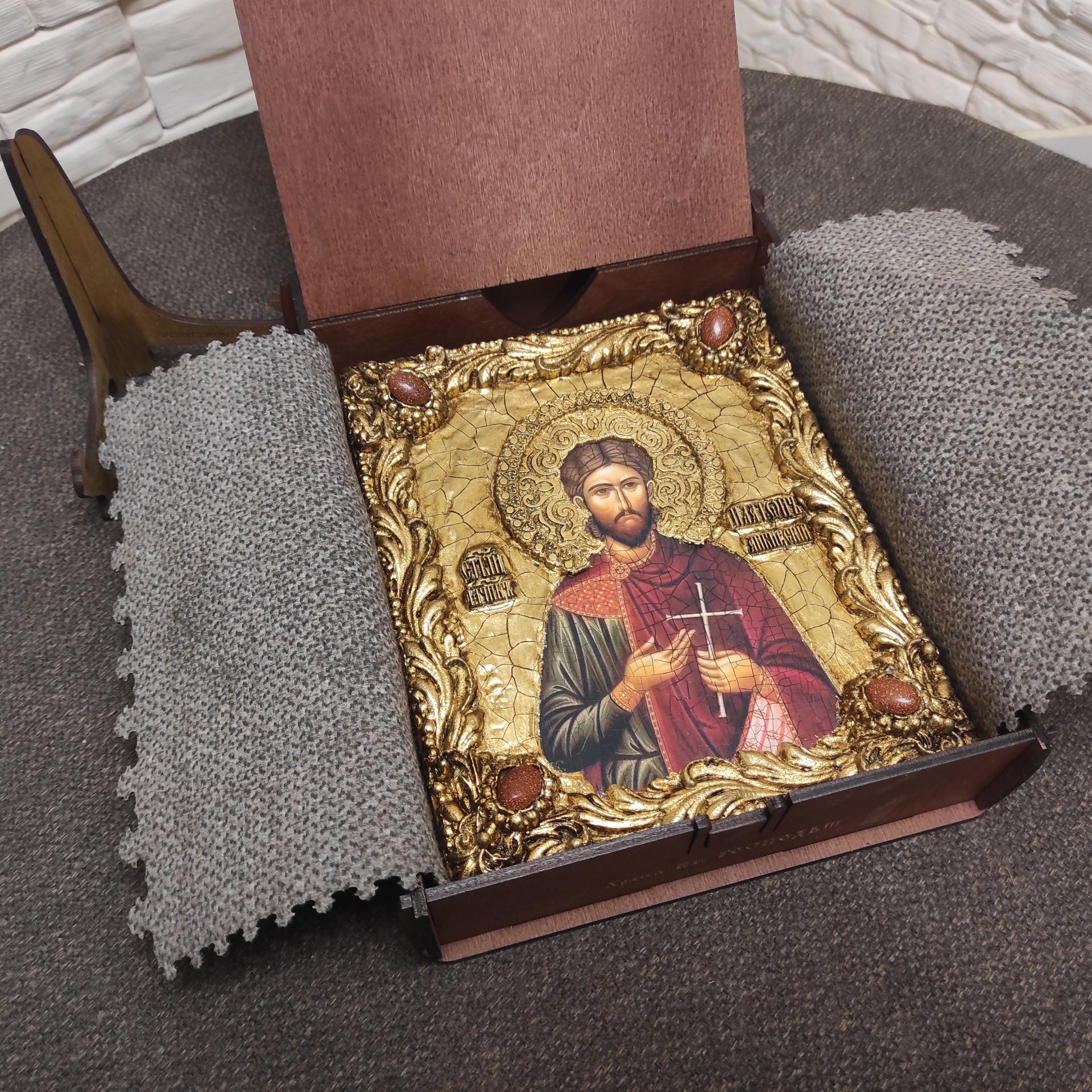 Фото иконы Платон Анкирский в футляре