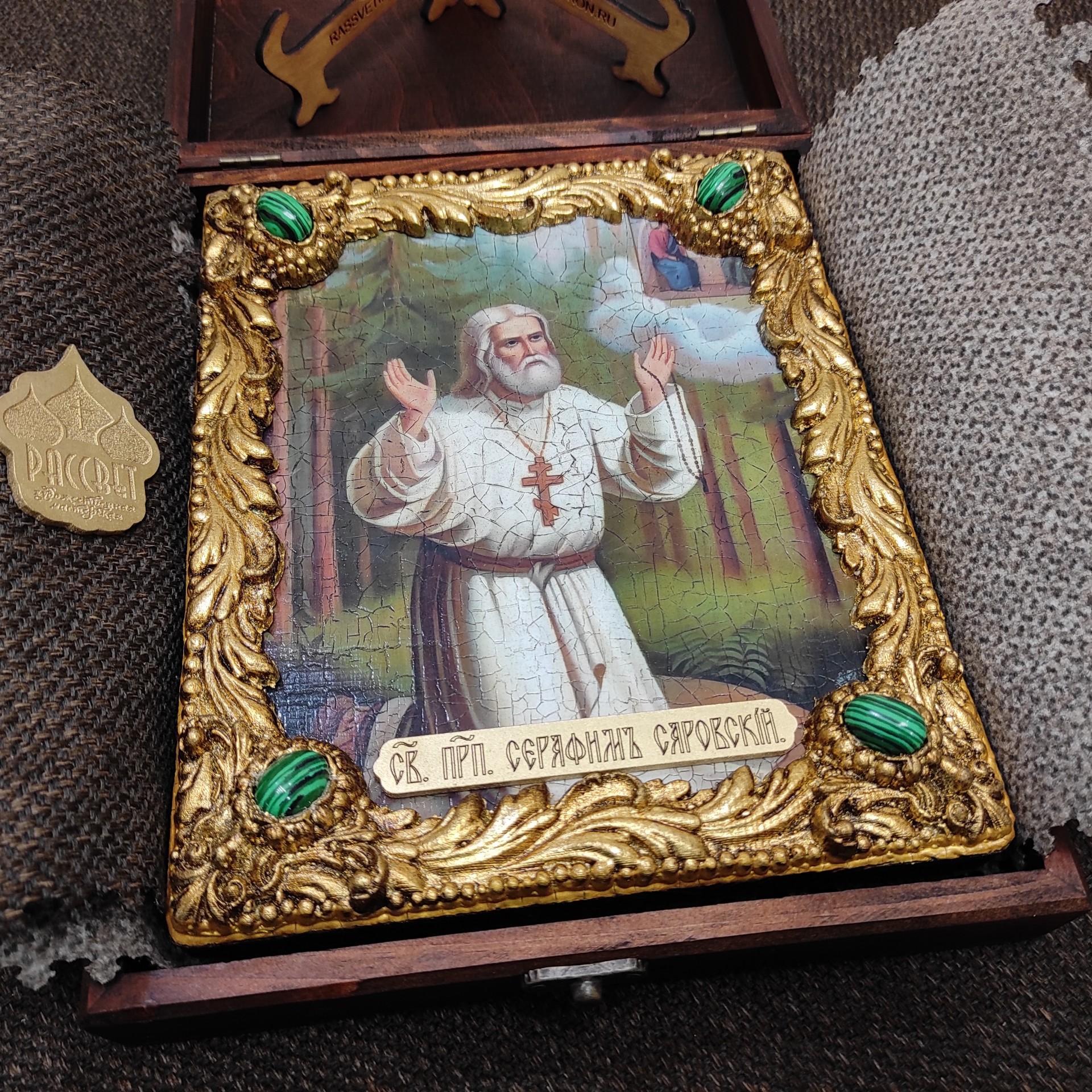 Фото авторской иконы Серафима Саровского с камнями уложенной в футляр другой ракурс