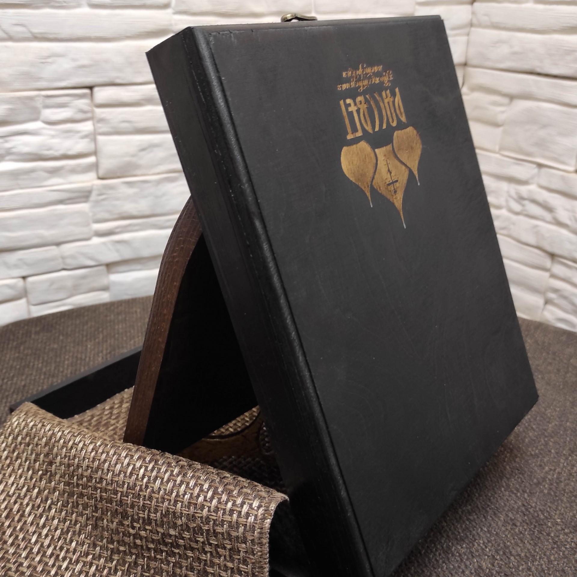Фотография в деревянном футляре сзади резной иконы Чудо Святого Георгия о змии (Георгий Победоносец)