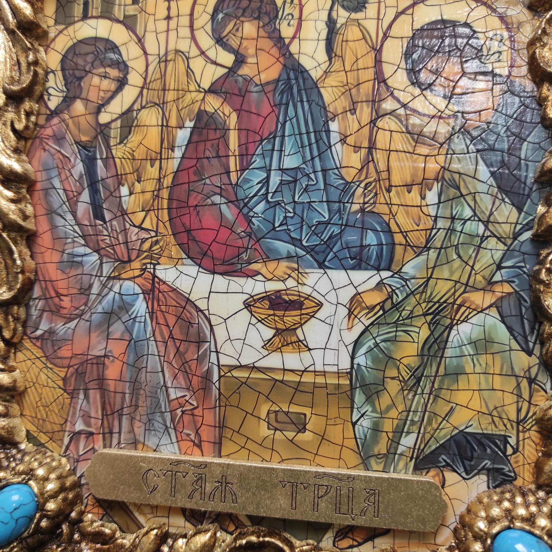 Список иконы Троица Рублева вид спереди