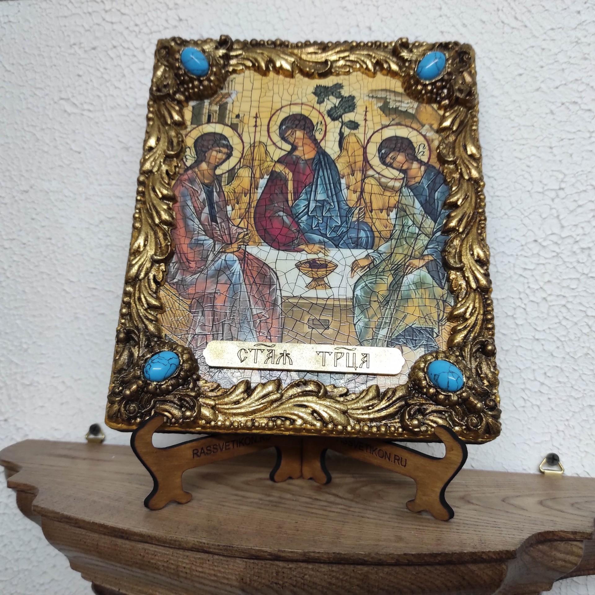 Лик на подставке и полке ангелы вид снизу иконы под старину Троицы с иглицами и камнями