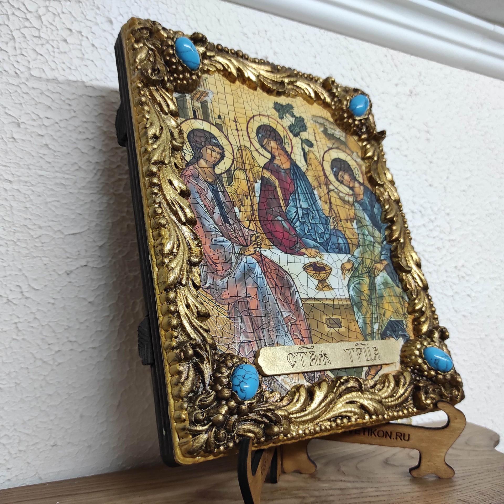 Лик на подставке и полке ангелы вид сбоку иконы под старину Троицы с иглицами и камнями