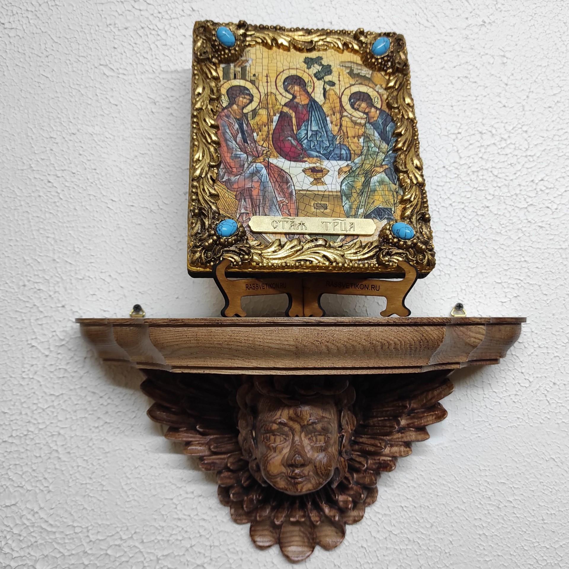 Фотография иконы Троица Рублева вид на полке АНГЕЛ