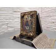 Подарочная икона Троица с иглицами, камнями