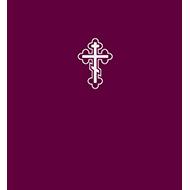 Художественная мастерская Рассвет икон, Нижегородская область